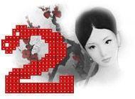 Gra Azjatyckie łamigłówki 2